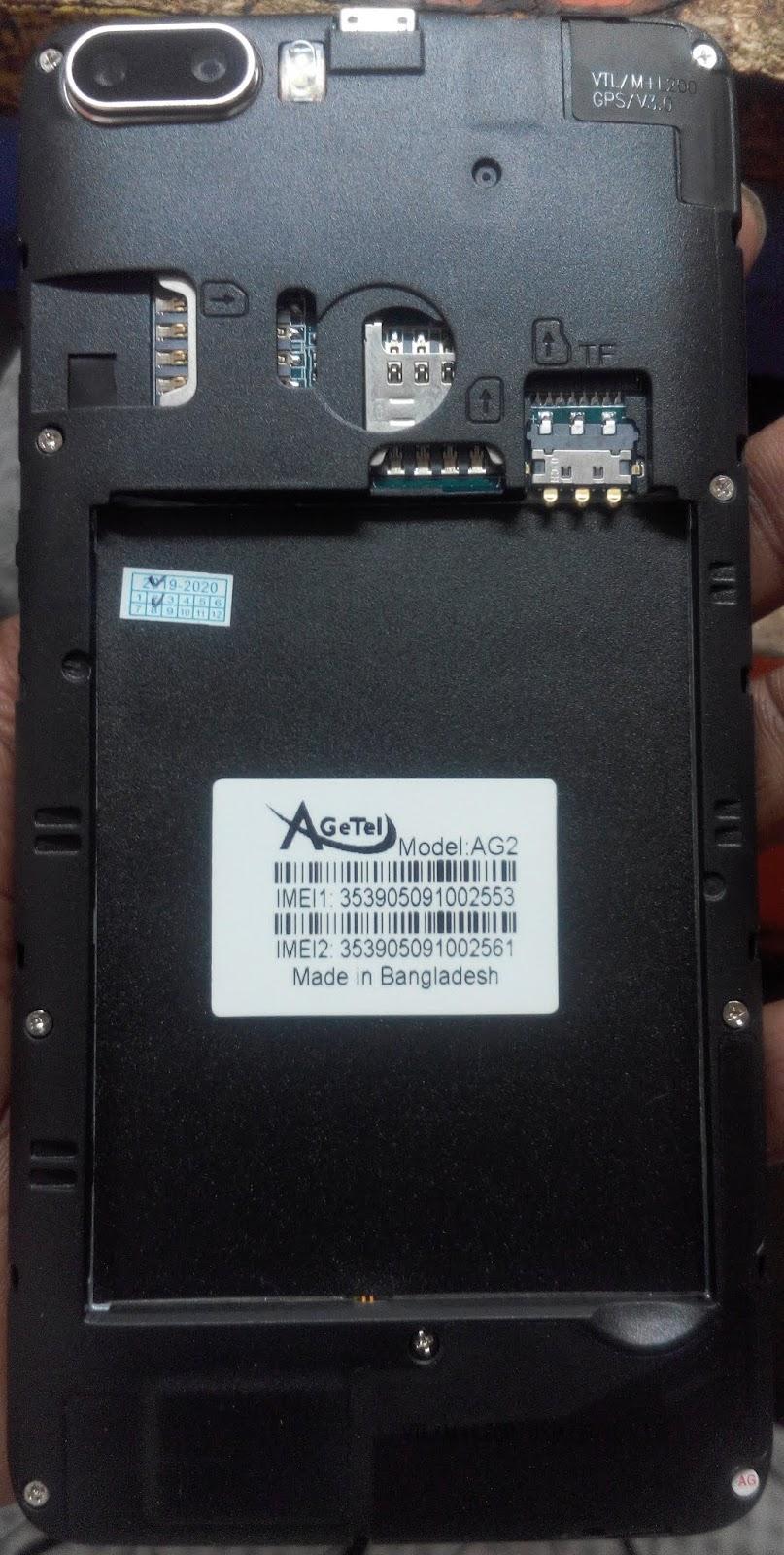 Agetel AG2 Flash File