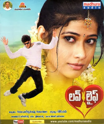 Love Life 2013 Telugu Mp3 Songs Download - P M R Downloads