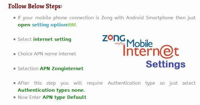 ZONG Internet Web Setting Android APN Association 3G Mobile - Info