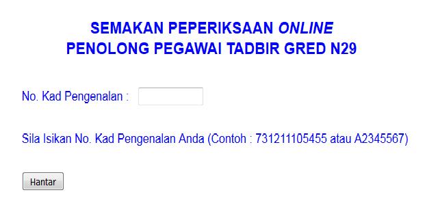 Keputusan Penolong Pegawai Tadbir N29 online