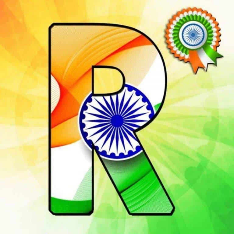 15 August Alphabet R images