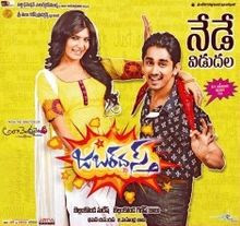 How to download  jabardasth movie?
