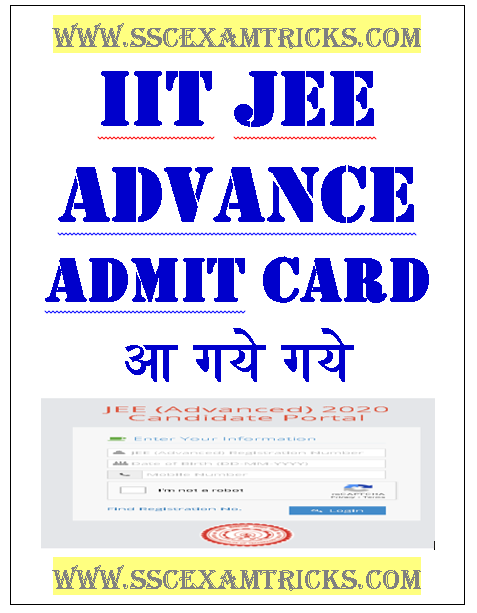 JEE Advanced Exam Admit Card