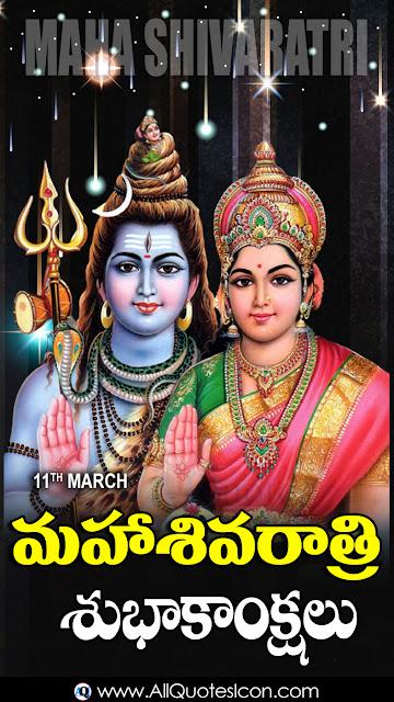 Best-Maha-Shivaratri-Telugu-quotes-HD-Wallpapers-Lord-Shiva-Prayers-Wishes-Whatsapp-Images-life-inspiration-quotations-pictures-Telugu-kavitalu-pradana-images-free