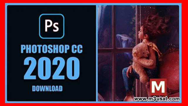 تحميل برنامج Adobe Photoshop CC 2020 مجاناً