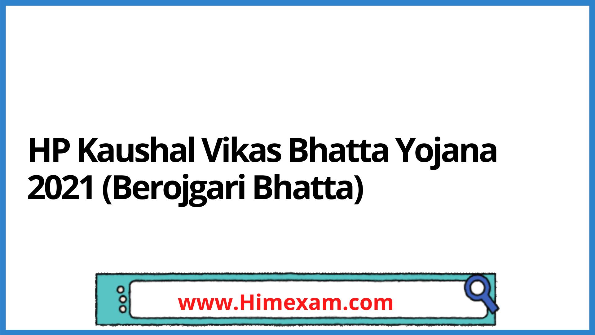 HP Kaushal Vikas Bhatta Yojana 2021 (Berojgari Bhatta)