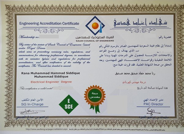 saudi engineering council certificate, engineer hammad, rana hammad