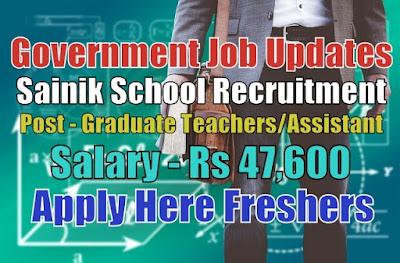 Sainik School Recruitment 2020