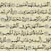 شرح وتفسير سورة الدخان surah Ad-Dukhan ( من الآية 40 إلى الآية 59 )
