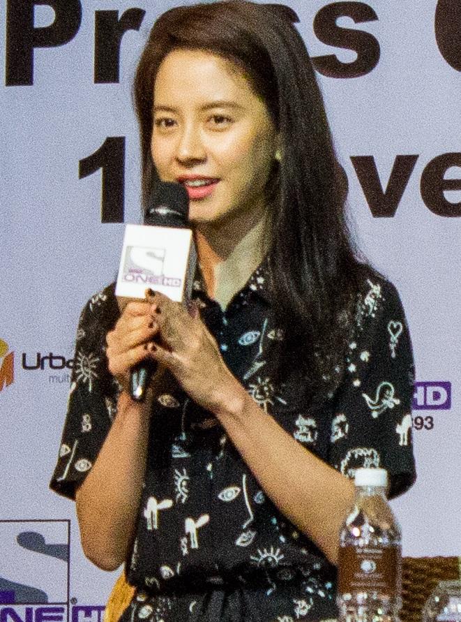 Hyo song marriage ji Song Ji