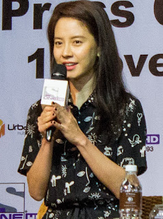 Song Ji Hyo Married