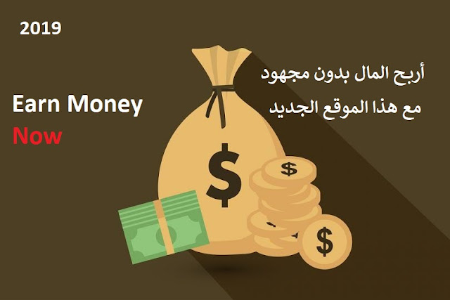 طريقة الربح من موقع Work4Money