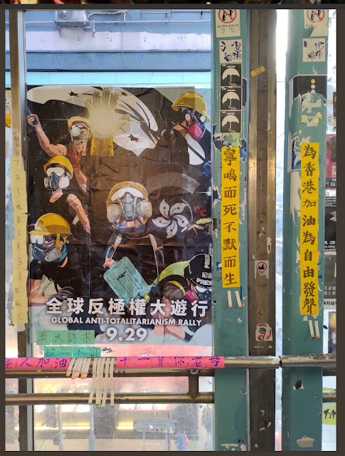 """Global Anti-Totalitarianism Rally"".  Protest grafitti in Hong Kong 2019"