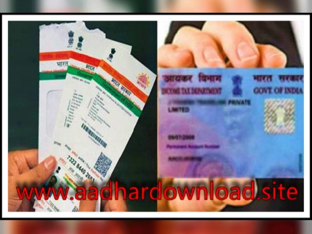 Now Instead of PAN, Aadhaar Will Done Your work , Learn 12 Benefits