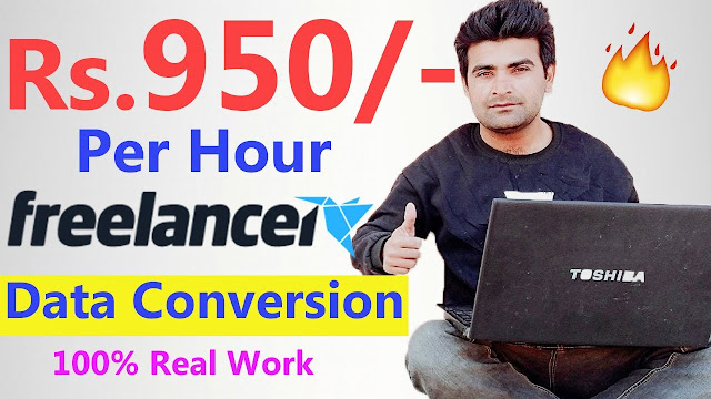 how to earn money with Data Conversion🤑Freelancer | Pdf to Word-Online Earning-Work From home