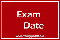 GSSSB Accountant/ Auditor/ Superintendent Exam Date 2021