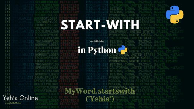startwith code in python