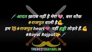 Rajputana status photo