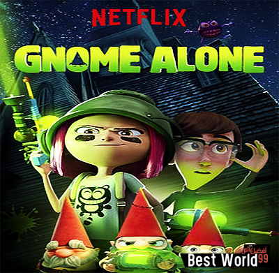 تحميل ومشاهدة فيلم Gnome Alone 2017 مترجم ومدبلج