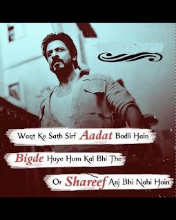 Desi Status Hindi