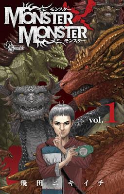 Download Komik Manga Monster X Monster Bahasa Indonesia