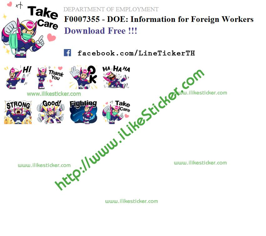 DOE: Information for Foreign Workers