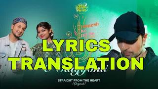 O Saiyyonii Lyrics in English | With Translation | – Pawandeep Rajan, Arunita Kanjilal