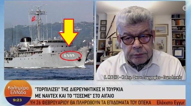 Ι. Μάζης για Τσεσμέ: Απαιτεί προειδοποίηση προς βύθιση αυτού και συνοδευτικών! Είναι πολεμικό πλοίο (ΒΙΝΤΕΟ)
