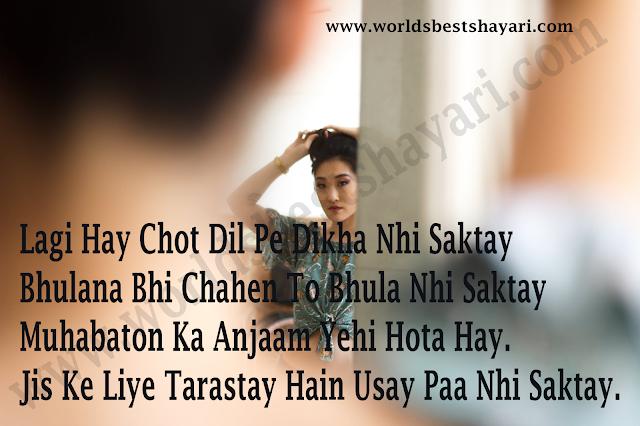 True Sad Shayari