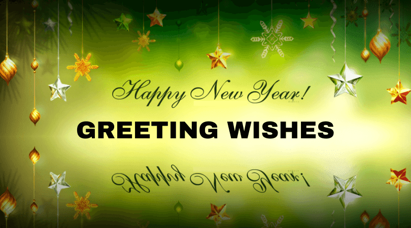happy new year 2020 images, happy new year 2020 wishes, happy new year 2020 date, chinese new year 2020, happy new year 2020 gif, happy new year 2020 photo, happy new year 2020 quotes, happy new year 2020 countdown