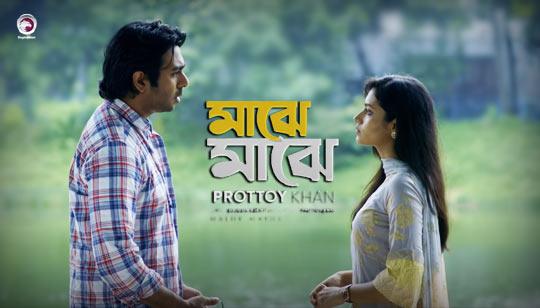 Majhe Majhe Lyrics by Prottoy Khan