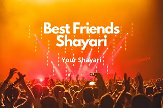 Best Friends Shayari 2020
