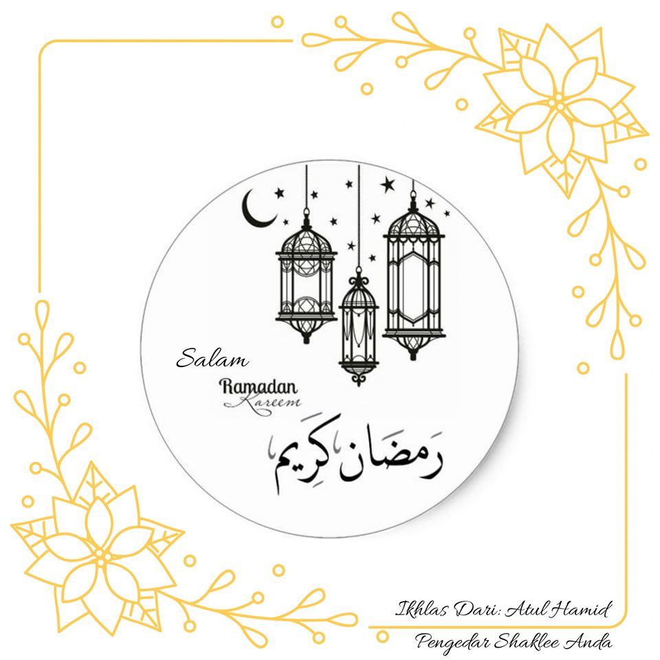 Salam Ramadan Kareem 1441h (2020)