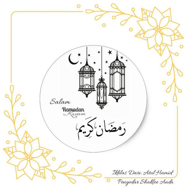 Salam Ramahan Kareem 1441h