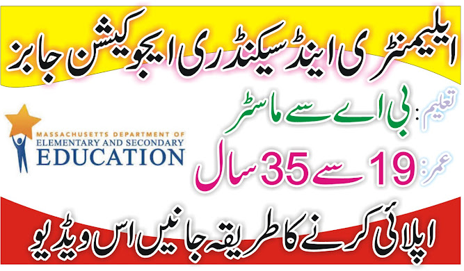 Elementary and Secondary Education Jobs