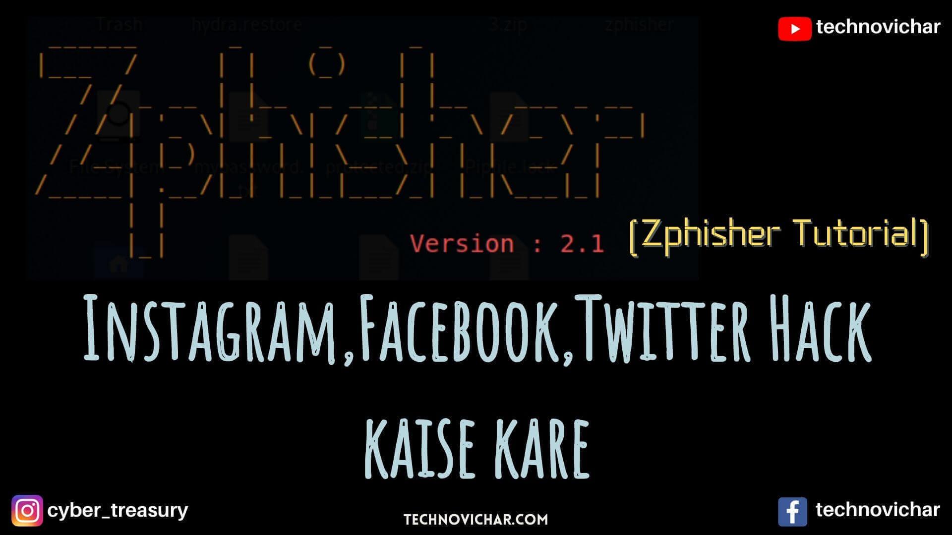 Instagram,Facebook,Twitter Hack kaise kare