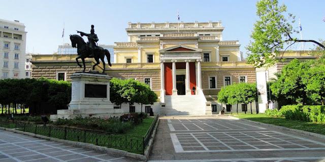 Η εκδήλωση της Σ.Ε.Υ.Α.Ε.Κ. για την Κύπρο στην Παλαιά Βουλή