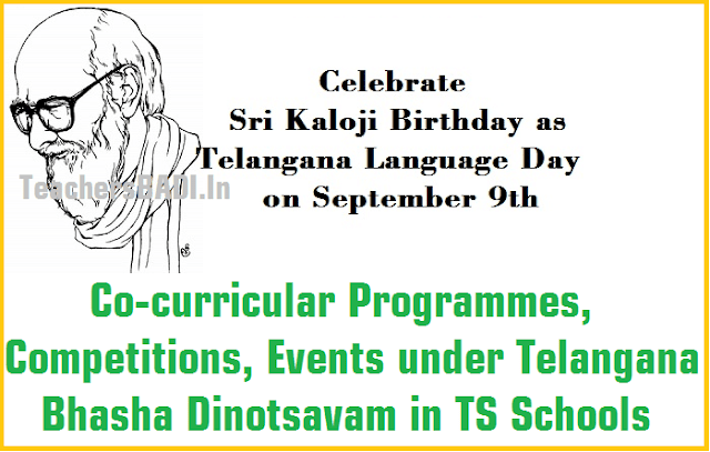 Co-curricular Programmes,Competitions under Telangana Bhasha Dinotsavam in TS Schools