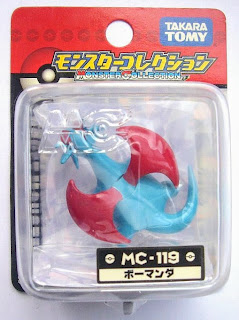 Salamence figure Takara Tomy Monster Collection MC series