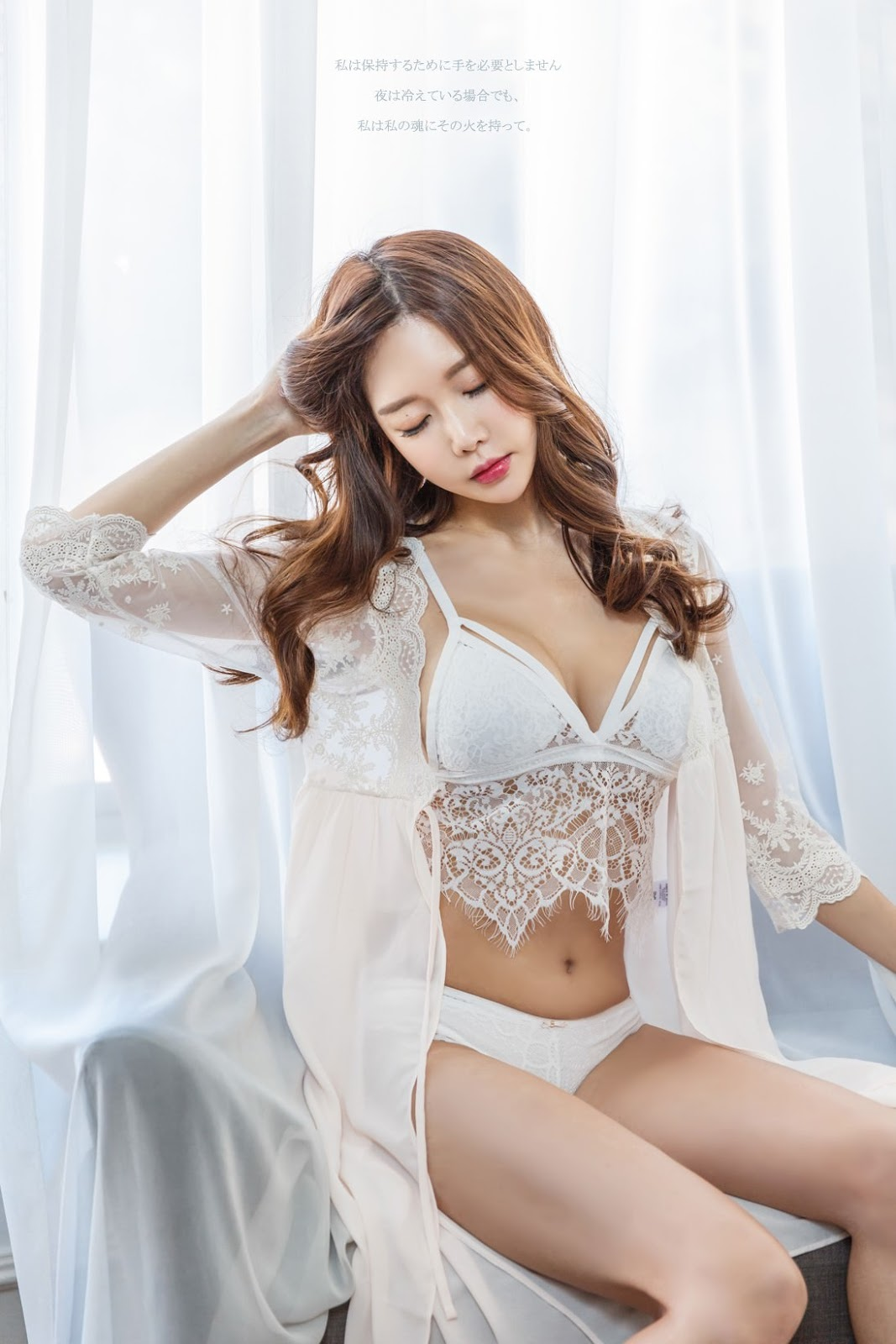 Yoon Ae Ji - So what are you waiting for - Korean Lingerie - TruePic.net