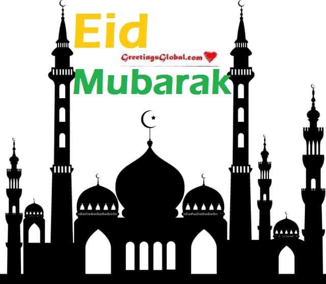Eid- Mubarak-ho-imagesईद मुबारक हो