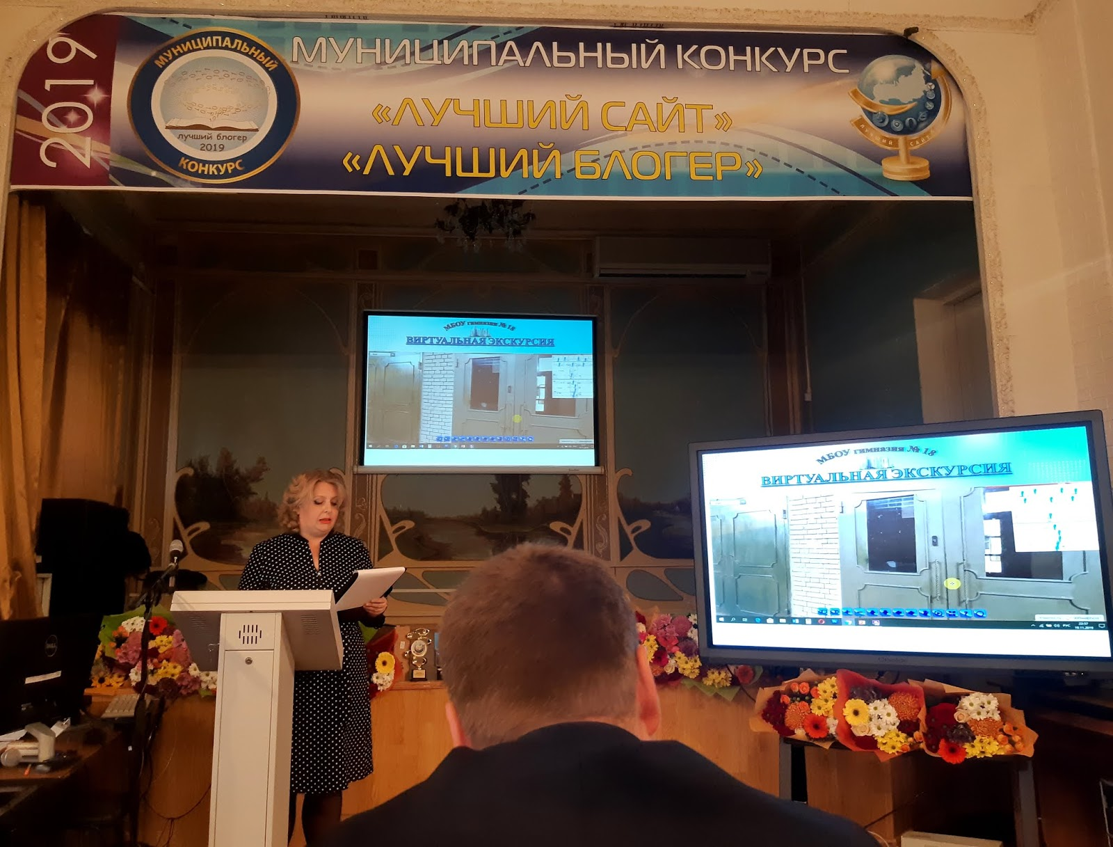 Блог инновационной деятельности МБОУ гимназии №18 г ...