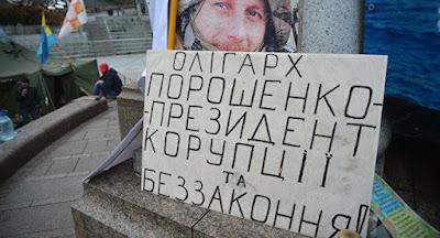 Украинцы считают, что борьба с коррупцией провалилась