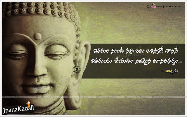 gautama buddha messagse quotes in Telugu-Telugu Online buddha hd wallpapers