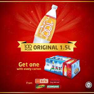 100PLUS Malaysia Free Bottle CNY Promo