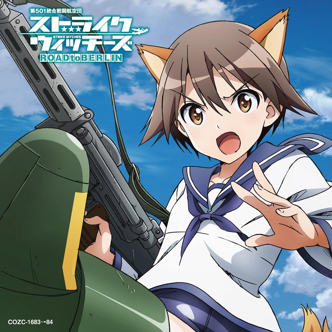 石田燿子 - 勇気の翼 [2020.10.28+MP3+RAR]