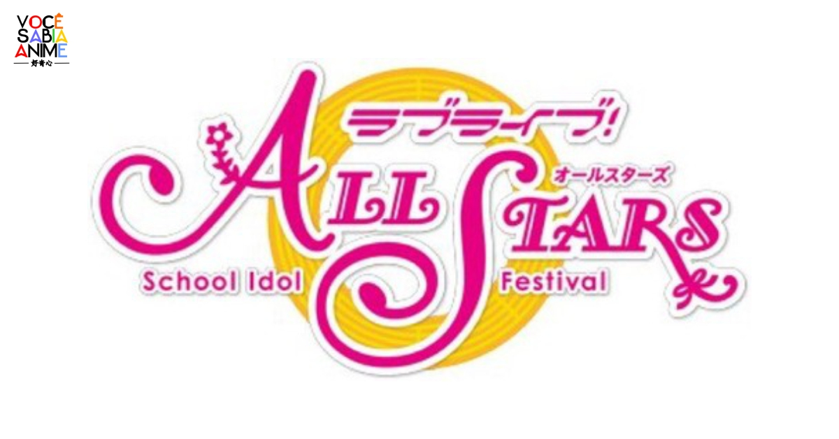 Love Live School idol festival ALL STARS - todas são chibis