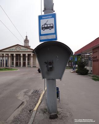 Lwów - pętla trolejbusowa Aeroport
