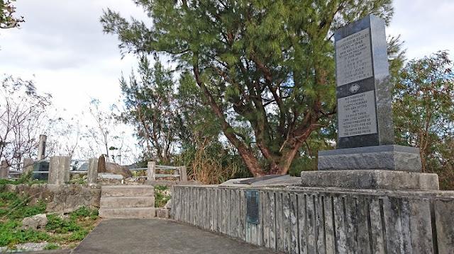 バクナー慰霊碑の写真