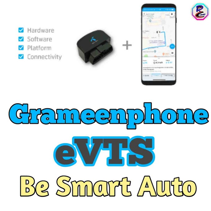 Grameenphone eVTS Be Smart Auto